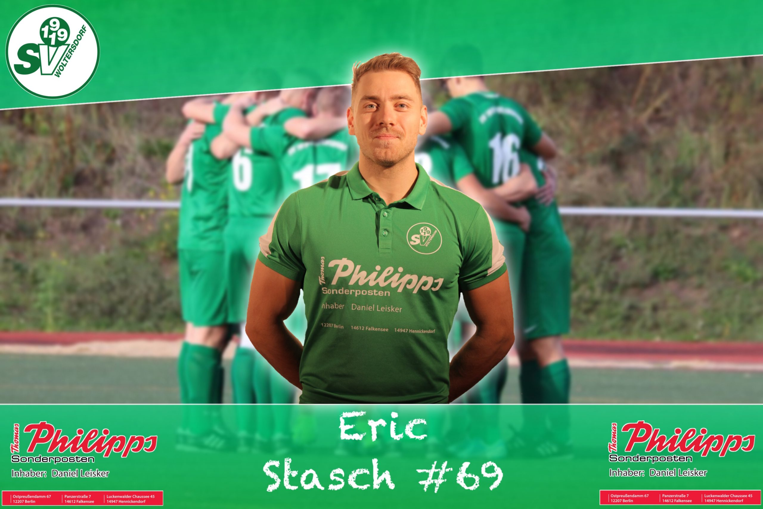 Eric Stasch